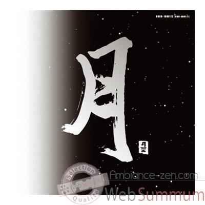 cd musique asiatique pacific moon i et ii pmr001 de tierra zen dans musique zen. Black Bedroom Furniture Sets. Home Design Ideas