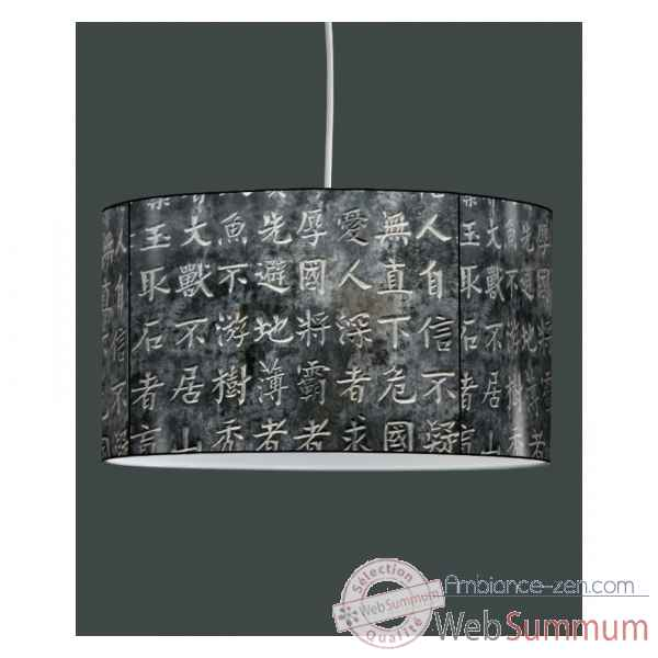 Lampe suspension zen design ecritures chinoises -ZE1306SUS